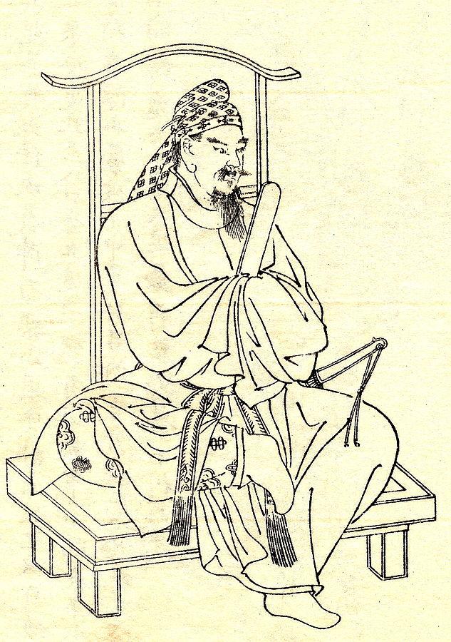 Fujiwara Kamatari