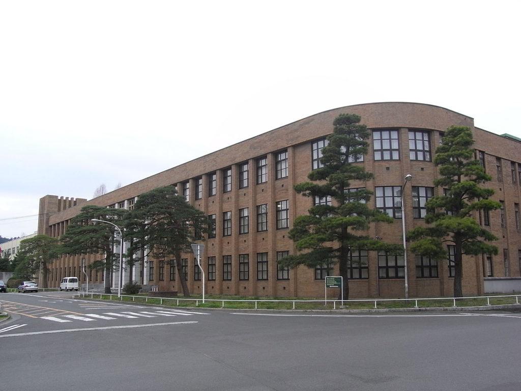 Photo de Kinori sur Wikimedia Commons CC0