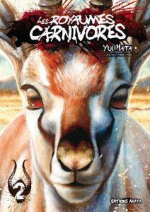 carnivores-2-akata