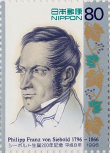 Siebold_Briefmarke