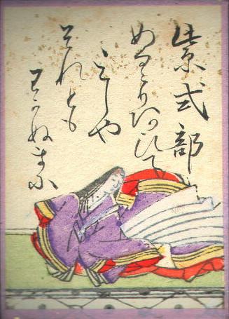 Murasaki Shikibu, carte de karuta
