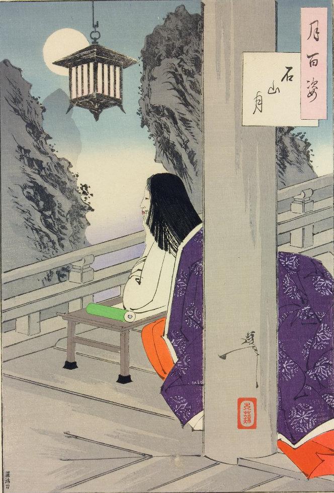 Ishiyama Moon, Lady Murasaki