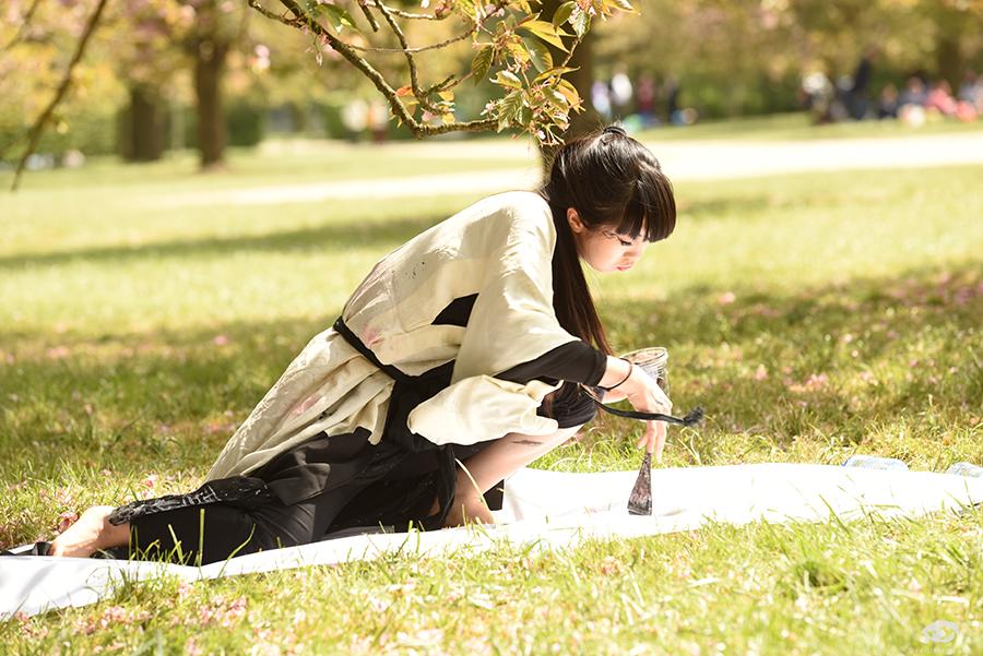 Ibuki KURAMOCHI au parc de Sceaux. Crédits : Philippe DENIS