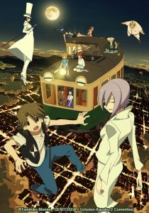 The eccentric family S2 - ADN