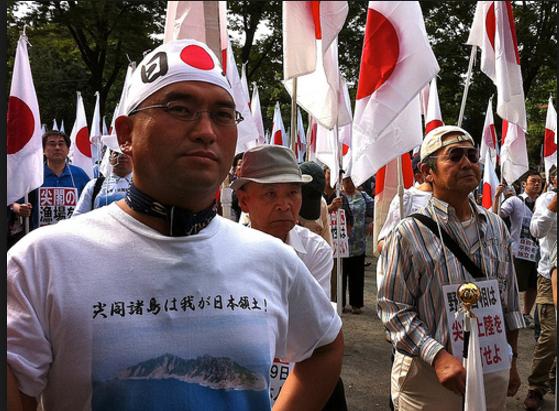 Nationaliste japonais
