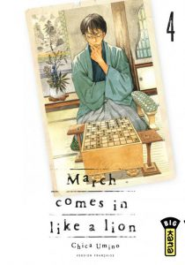 march-comes-lion-4-kana