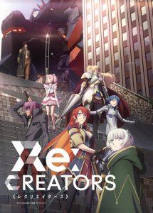 re-creators-kv