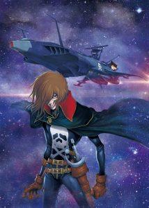 Captain-Harlock-Jigen-Kokai