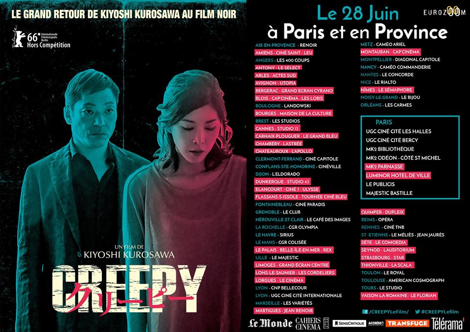 Creepy Salles 28 juin
