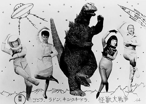 Godzilla : la fameuse danse de Invasion Planète X