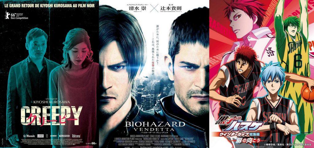 cinema japon juin v2