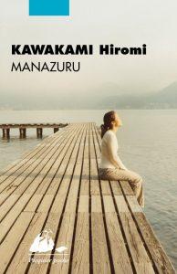 MANAZARU Hiromi KAWAKAMI