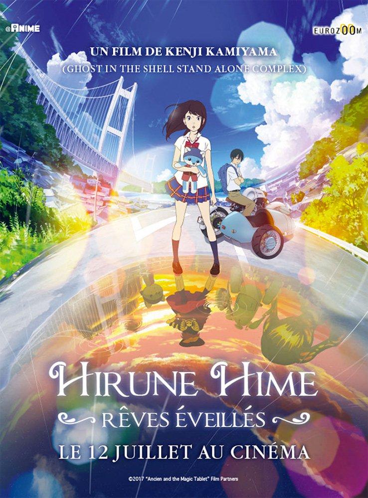 Hirune Hime