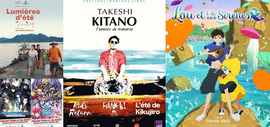 Agenda cinéma aout 2017 japon