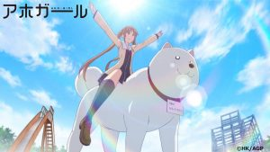 Aho Girl - Screen 1