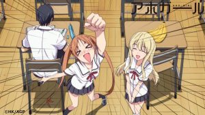 Aho Girl - Screen 2