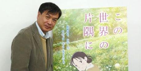 Master Class parSunao KATABUCHI