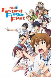 Fastest Finger First - Crunchyroll