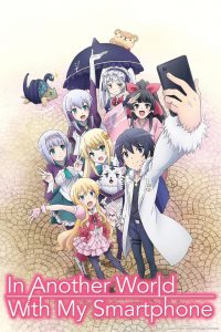 In Another World With My Smartphone - Crunchyroll