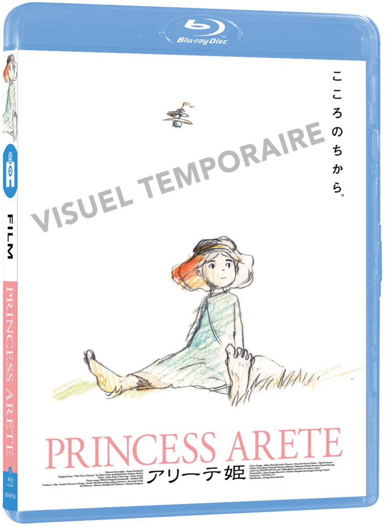Princess Arete BR
