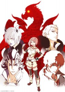Rage of Bahamut Virgin Souls - Amazon