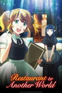 Restaurant to Another World - Crunchyroll