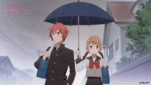 Tsuredure Children - Screen 1
