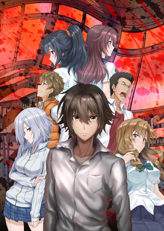 Resultado de imagen para ousama game the animation