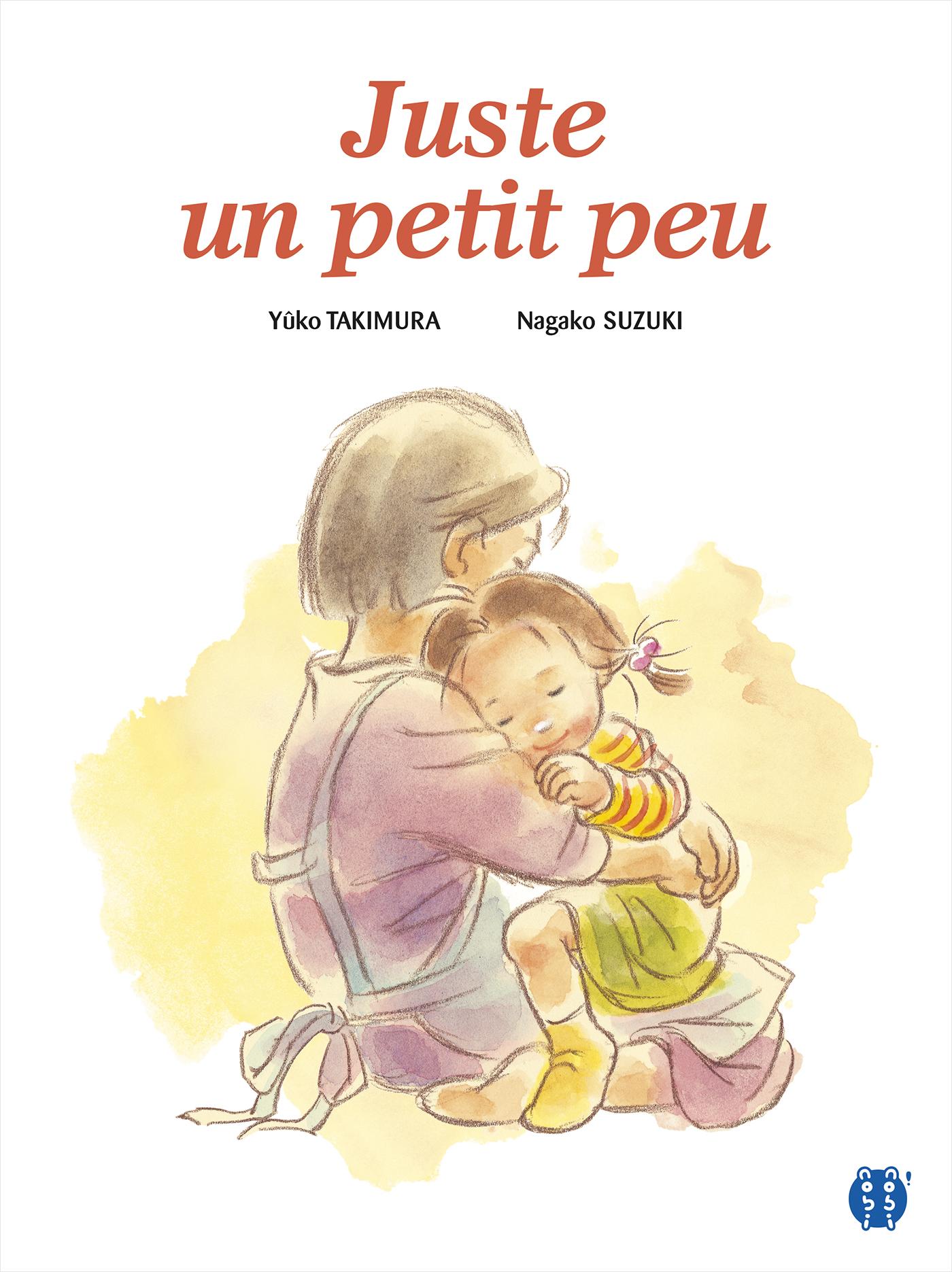 Salon Du Livre Jeunesse De Montreuil Des Livres Pour Les