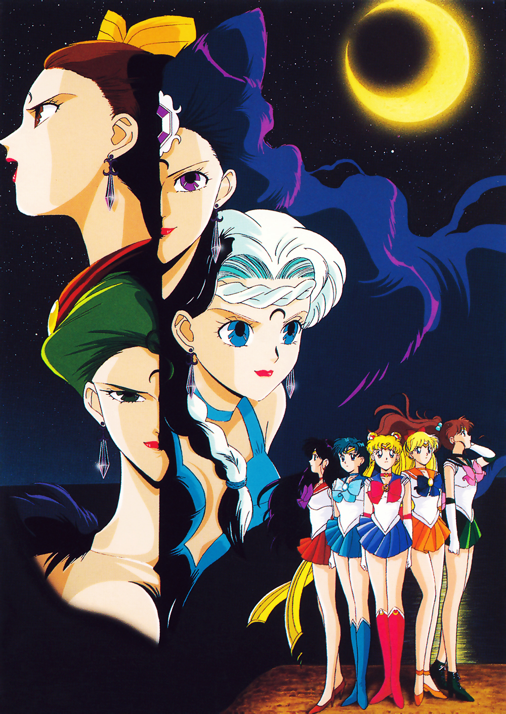 interview  de sailor moon  u00e0 utena    u00e0 la d u00e9couverte de