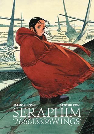 Seraphim, aux éditions IMHO, 2013