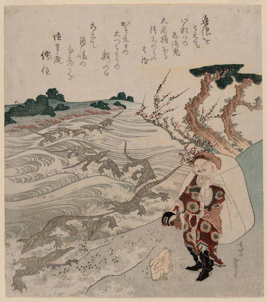 Ôkuninushi-no-Mikoto et le lapin blanc d'Inaba (Inaba no Shiro Usagi)