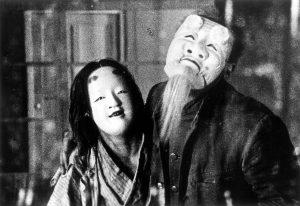 Une page folle de Teinosuke KINUGASA, 1926