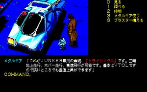 Capture d'écran PC-8801.