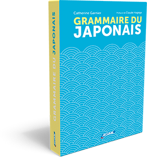 Grammaire Japonais