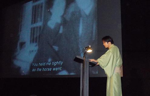 Un benshi moderne, Ichiro Kataoka ©artsatmichigan