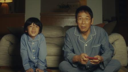 Des pyjamas assortis pour découvrir Final Fantasy III jusqu'au bout de la nuit - Final Fantasy XIV
