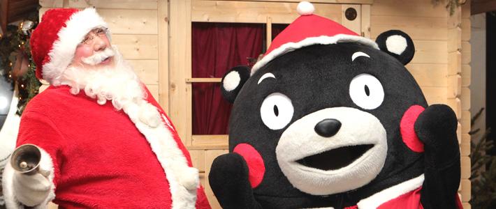 Noël Japon