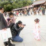 Calendrier de l'avant - Japon-15
