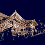 Calendrier de l'avant - Japon-6
