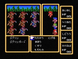 FF MSX2