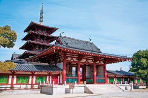 Le temple Shitenno-ji