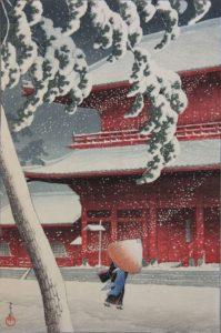 Zôjôji à Shiba de Hasui Kawase, 1925