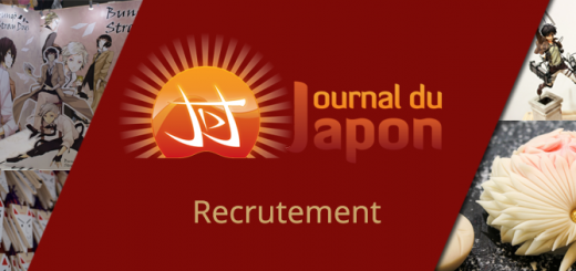 Recrutement Journal du Japon