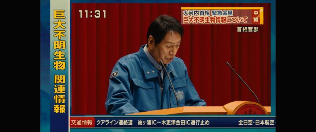 Rappelant aussi les conférences de presse du gouvernement en 2011