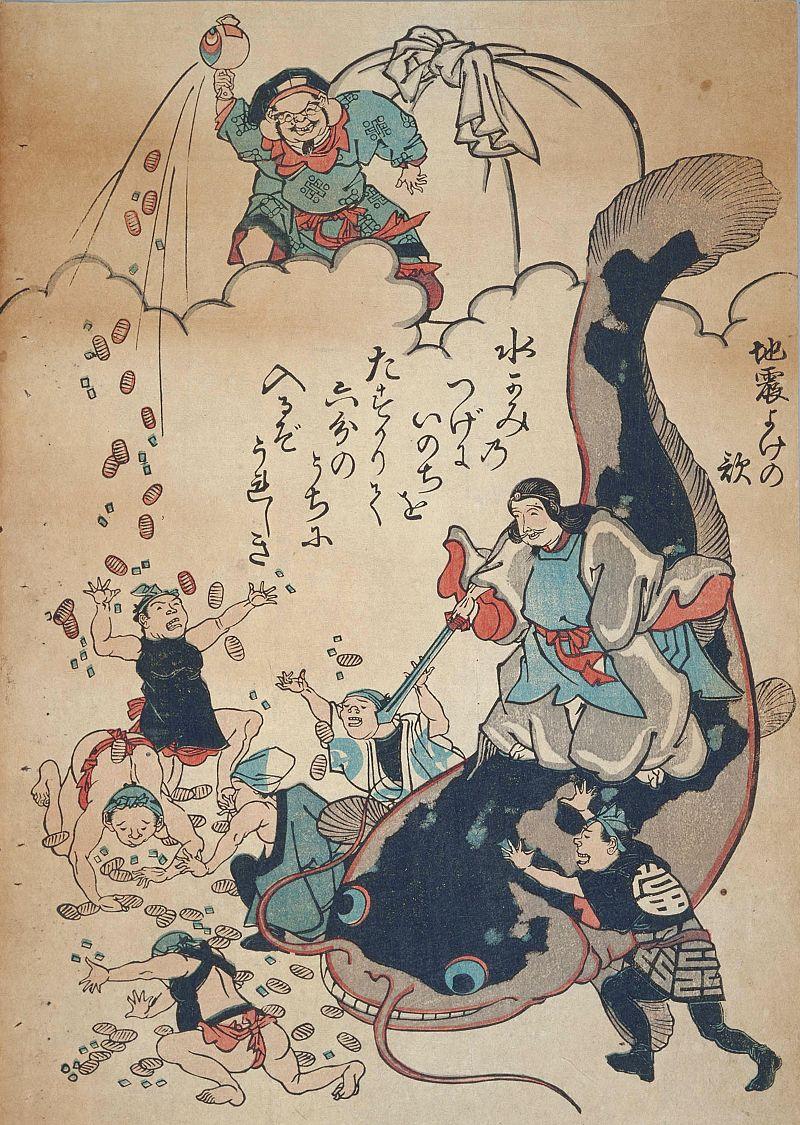 Takemikazuchi appelé aussi Kashima est représenté en train de tenter de soumettre le poisson-chat géant censé loger au Kaname-ishi (要石), les entrailles du Japon et qui provoque les tremblements de terre.