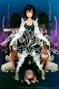 3e To Your Eternity de Yoshitoki Oima
