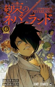 1er The Promised Neverland de Posuka Demizu & Kaiu Shirai