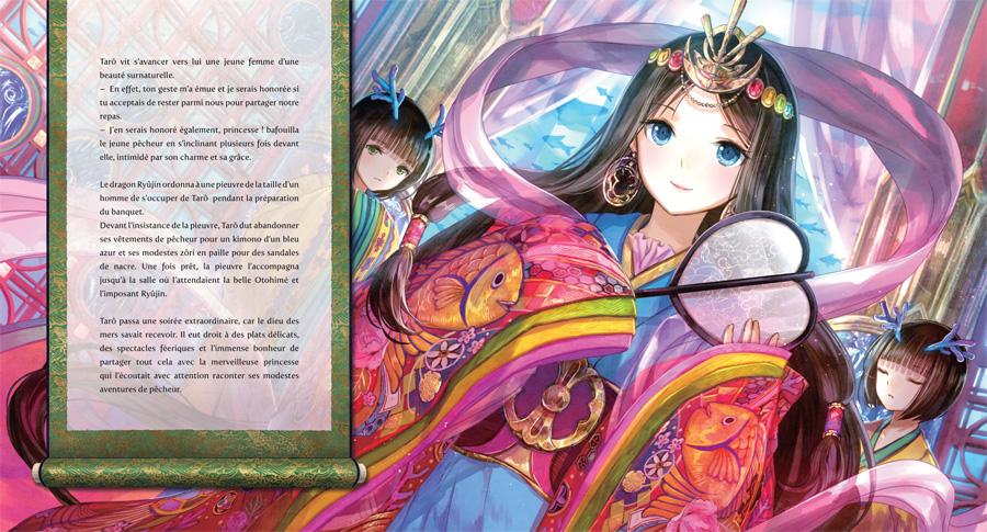 Urashima Tarô au royaume des saisons perdues [nobi nobi]