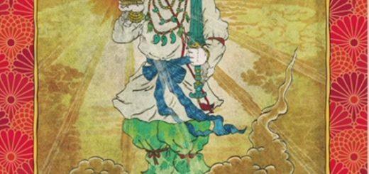 Ninigi-no-Mikoto, Petit-Fils Céleste d'Amaterasu